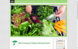 Yahweh's All Natural Farm and Garden