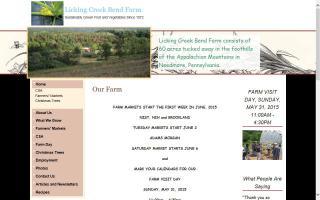 Brookland Farmers Market