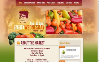 Phillippi Farmhouse Market