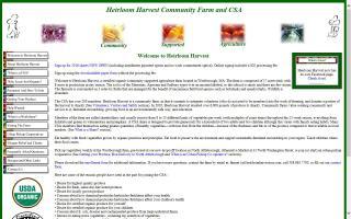 Heirloom Harvest Community Farm and CSA